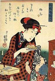 matsuno-sushi